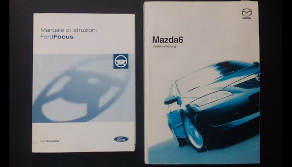 Ръководства за експлоатация Ситроен Citroen Mazda Форд