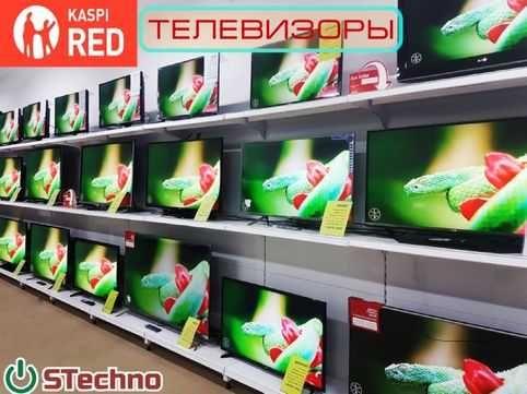 Смарт телевизоры в магазине STechno Рассрочка 12м! KASPI RED!Гарантия