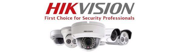 Изграждане на Видео наблюдение HIKVISION/DAHUA , Local Area Network,-L