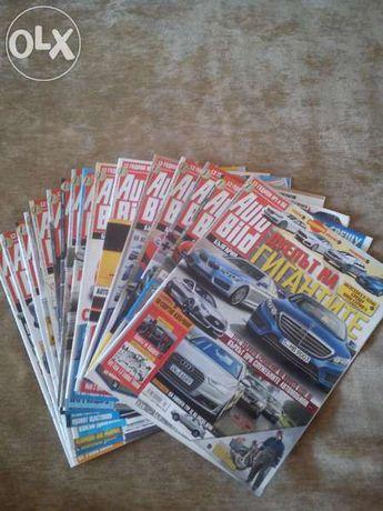 Продавам списания Autobild, Auto bild