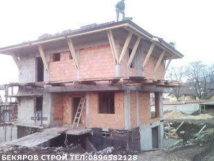 Строителство от основи до ключ! Груб строеж, Покриви,Ремонти