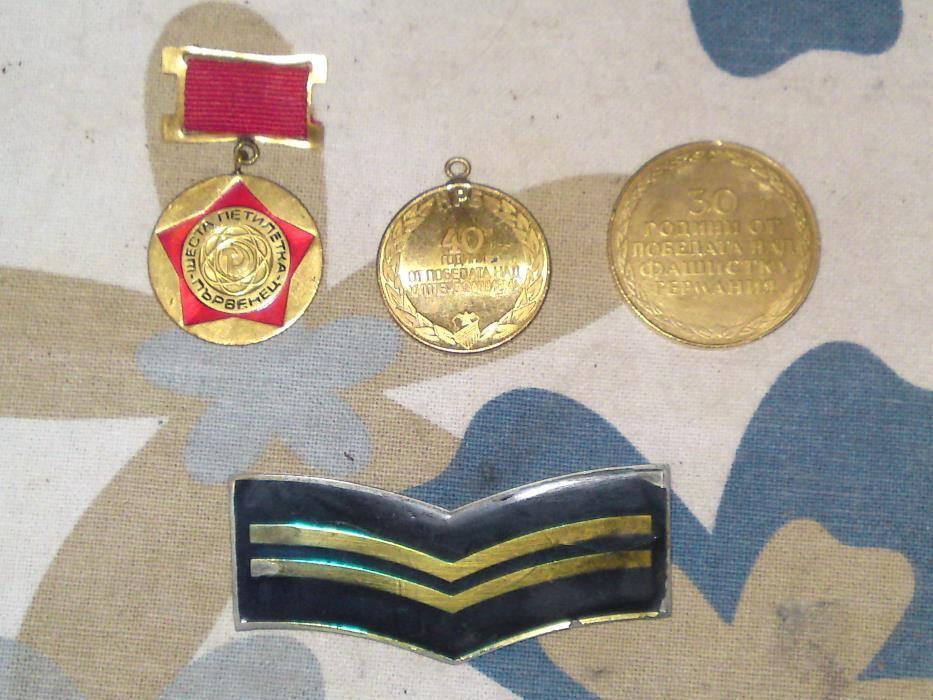 Продавам три стари медала