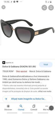 Ochelari D&G negri.  Cod afișat