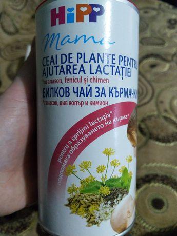 Hipp mama ceai de plante 4 cutii