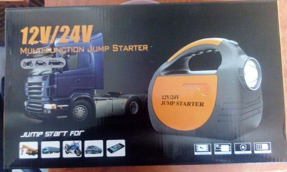 30000mAh CP-20 Многофункц. Jump Starter - 12/24 волта