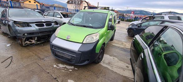 Fiat Fiofino 1.3 multijet на части