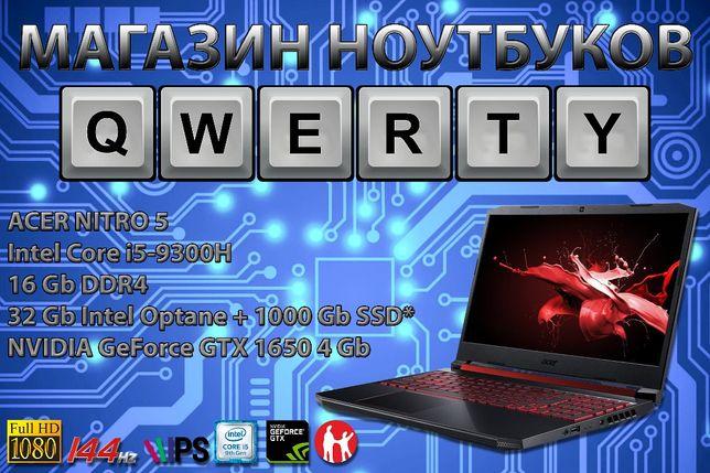 Новые Nitro 5 (16 Gb DDR4, 1000 Gb SSD, GTX 1650 4 gb)