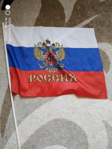 Продам флаг России