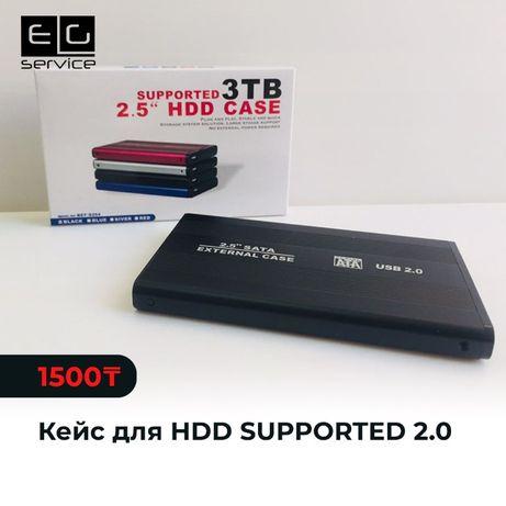 кейс для жесткий диск 2,5 HDD