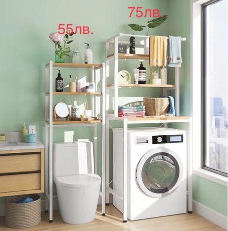 Рафтче за пералня Разгледайте и другите ми снимки!!!