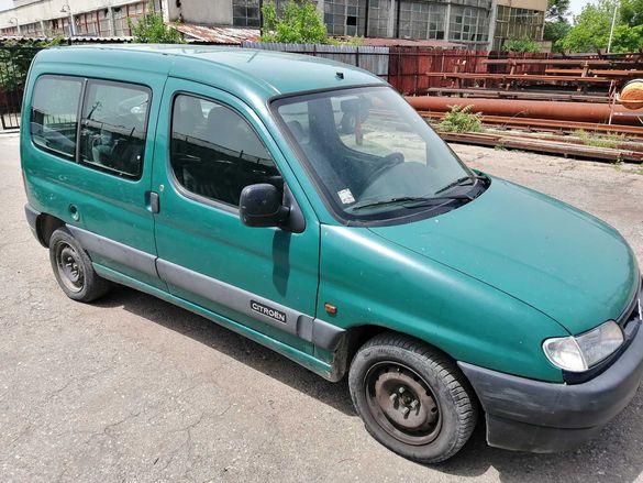 Citroën berlingo /Ситроен Берлинго1998г 1.9 дизел