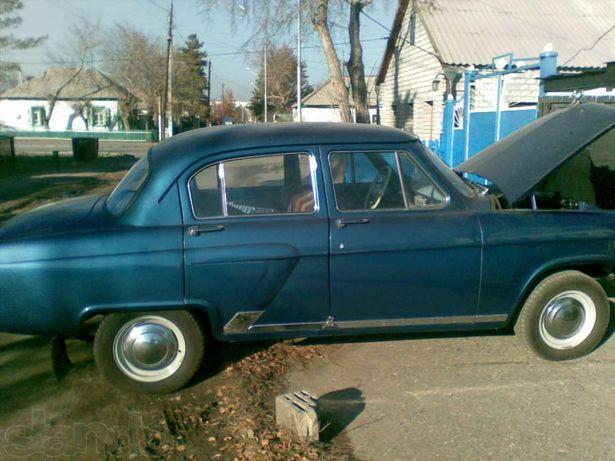 Обмен ГАЗ-21 1963г. Просьба ЗВОНИТЬ будем разговаривать.