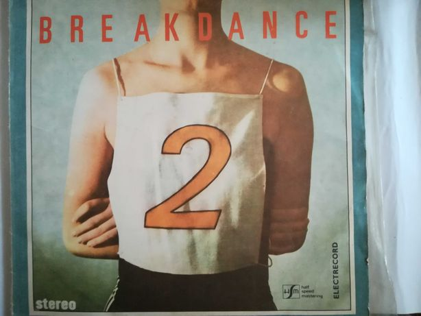 Disc vinil - Breakdance