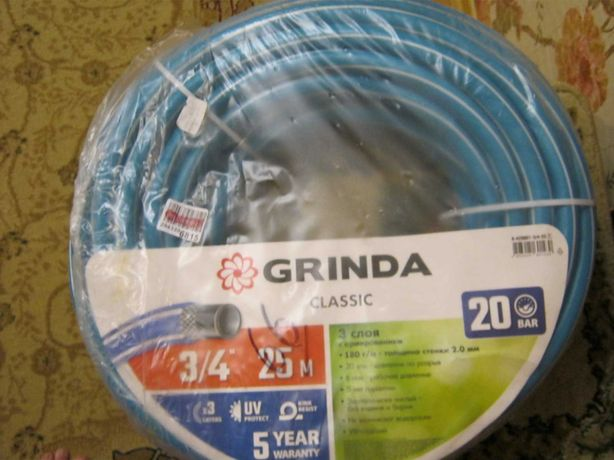 Продам шланг Grinda classic 3/4, 25 метров трехслойный