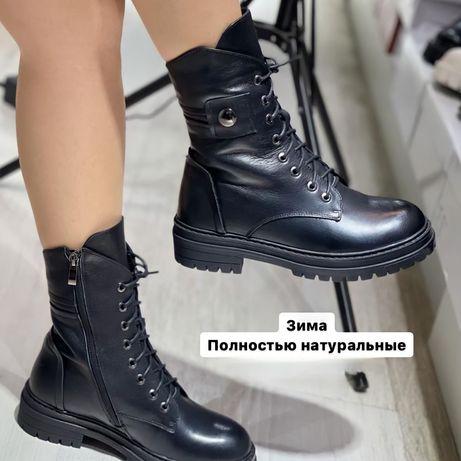 Женская обувь (ботинки)