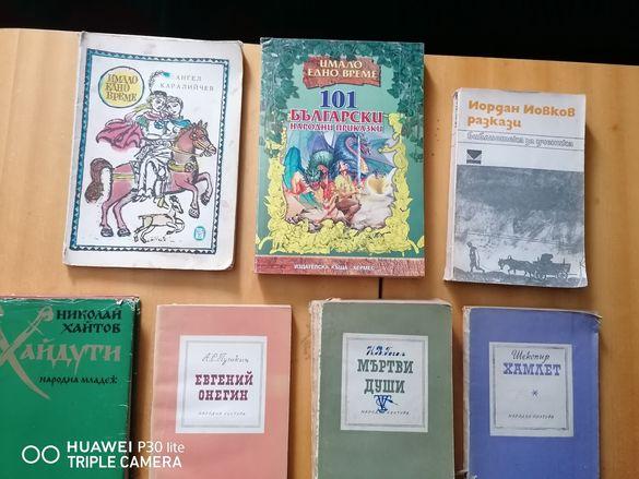Шекспир - Хамлет и други интересни книги.