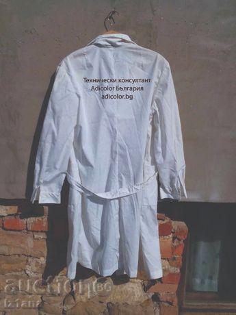 Брандиране на работни облекла