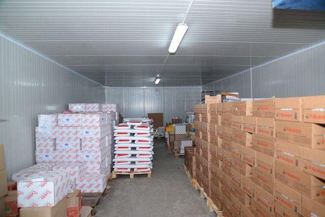 Cameră frigorifică de refrigerare sau congelare