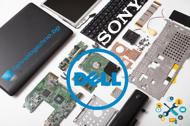 Лаптопи за части за Sony и Dell Laptops for parts Sony & Dell