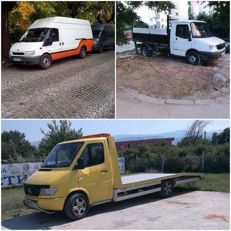 Транспортни услуги със самосвал и пътна помощ