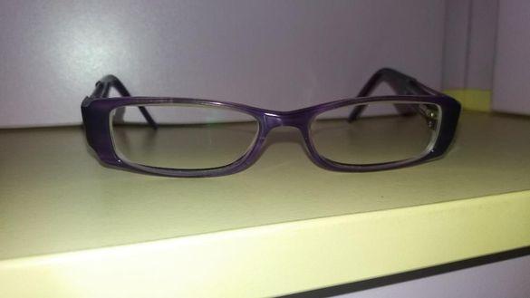 Лилави диоптрични рамки за очила X-One