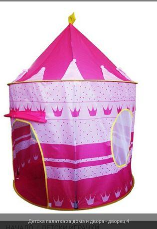 Детска палатка за дома и двора – дворец