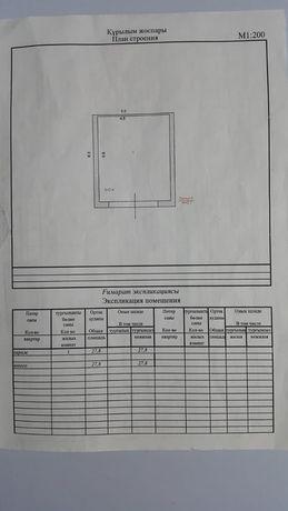 Продам гараж в г. Сатпаеве в районе военкомата, площадь 27,8 кв. м.