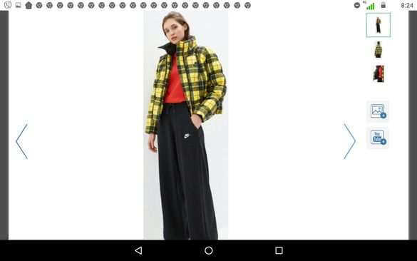 NIKE ,зимно дамско яке