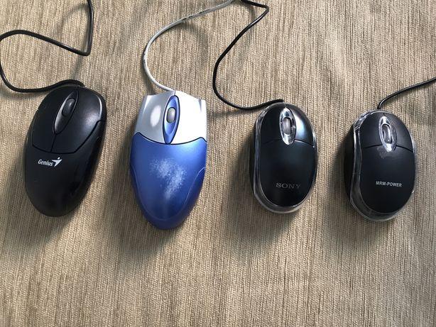Мышки компьютерные