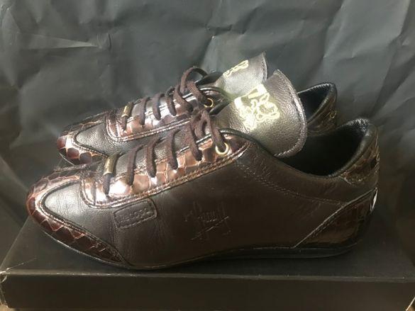 Cruyff Recopa Brown Leather Gold 41