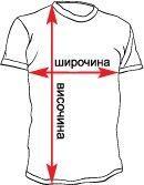 Мъжка тениска без яка