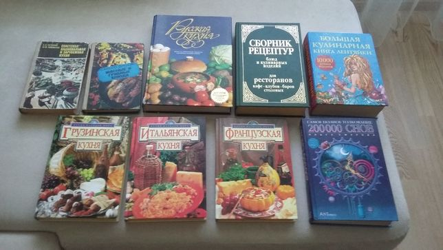 Продам кулинарные книги от пятьсот до тысячи тенге.