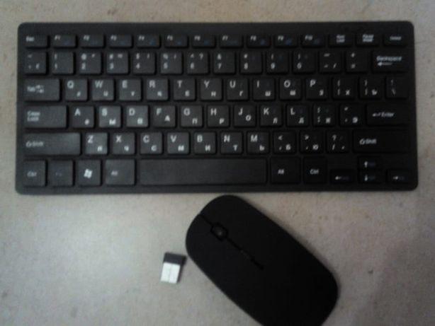 беспроводная клавиатуры и мышка (комплект) по блютуз
