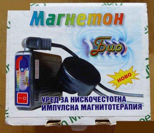 Магнетон БИО . Уред за магнитотерапия,терапия с магнит