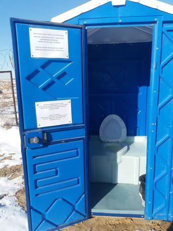 Биотуалет уличный туалет туалетная кабина