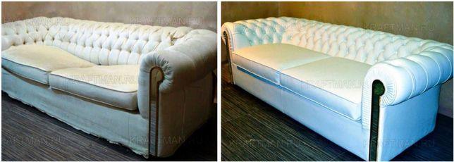 Реставрация Перетяжка, и изготовление мягкой (дивана) и твердый мебели