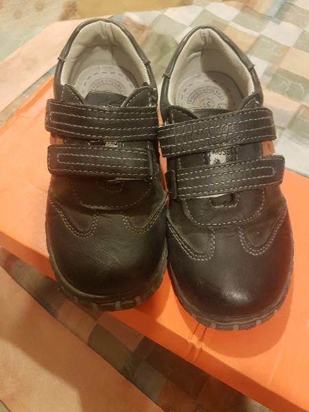 Детски обувки гр. Кърджали - image 1