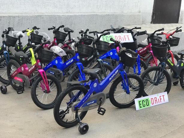 Детский Велосипед для девочек и мальчиков.Batler,PREGO велик ДОСТАВКА