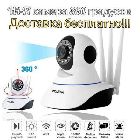 Wi-Fi беспроводная IP камера видео няня ip камера для видео наблюдения