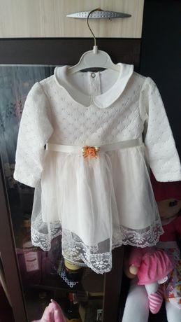 Бяла рокличка
