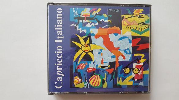 Оригинален аудио диск