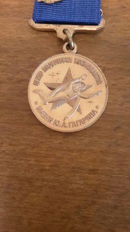"""Руски юбилеен медал """"30 години център за подготовка на космонавти """""""