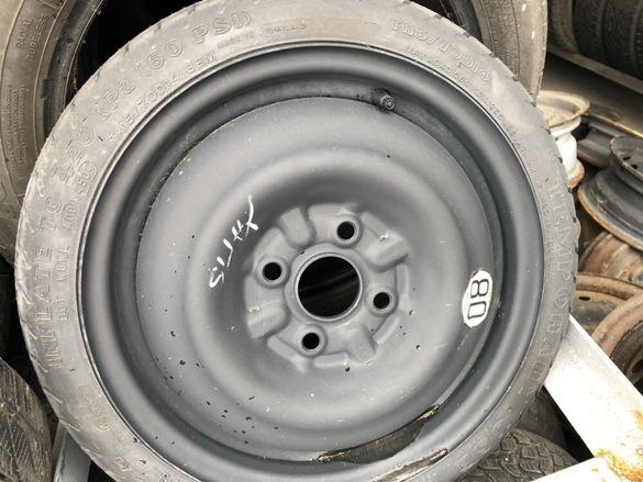 Резервна гума Toyota Yaris 14