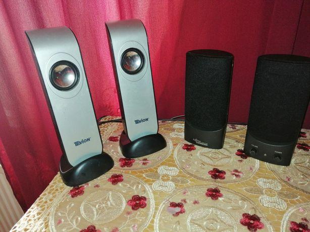 Vand 2 SoundSystem 2.0