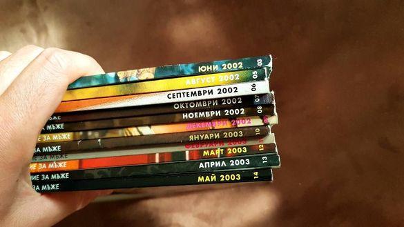 Колекционерски списания на Playboy България