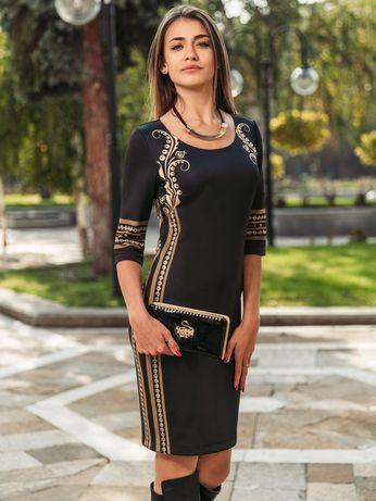 Нова рокля на българския бранд Grande