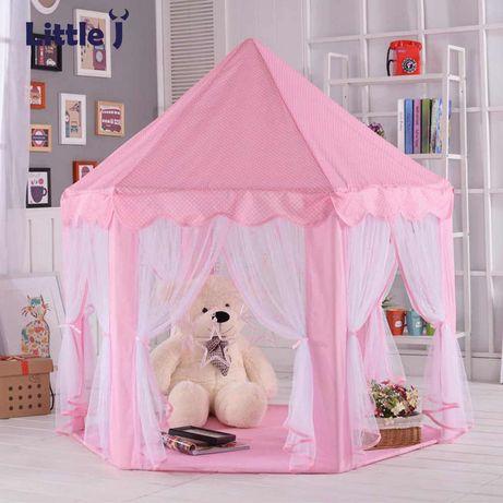 Детский домик палатка бесплатная доставка