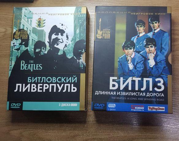 DVD диски музыка