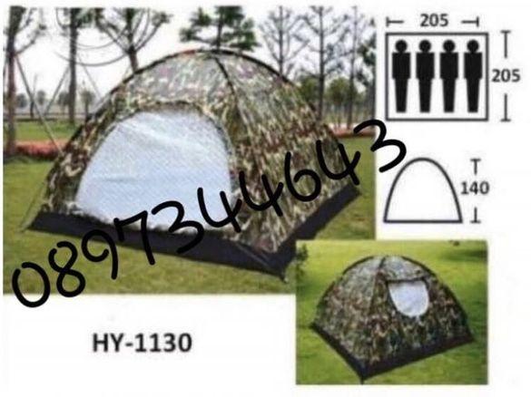 4 места Камуфлажна палатка