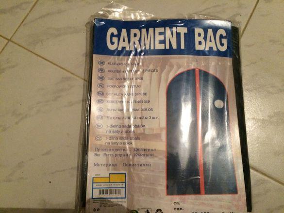Комплект за съхранение на дрехи при пътуване или у дома
